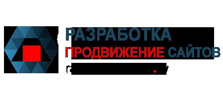 Разработка сайтов в Минске под ключ недорого