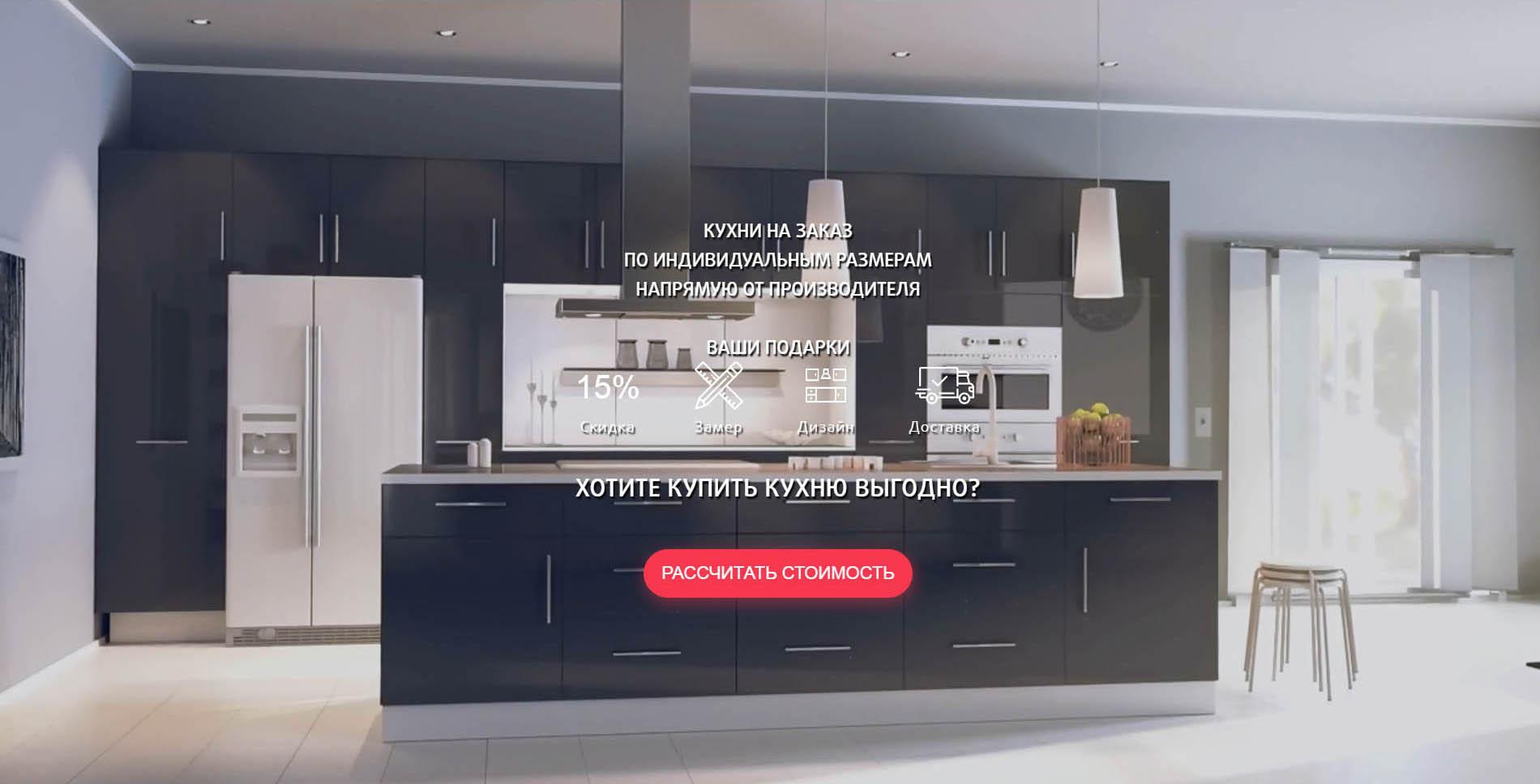 http://razrabotka-sajtov.by/wp-content/uploads/2020/04/lending-3.jpg